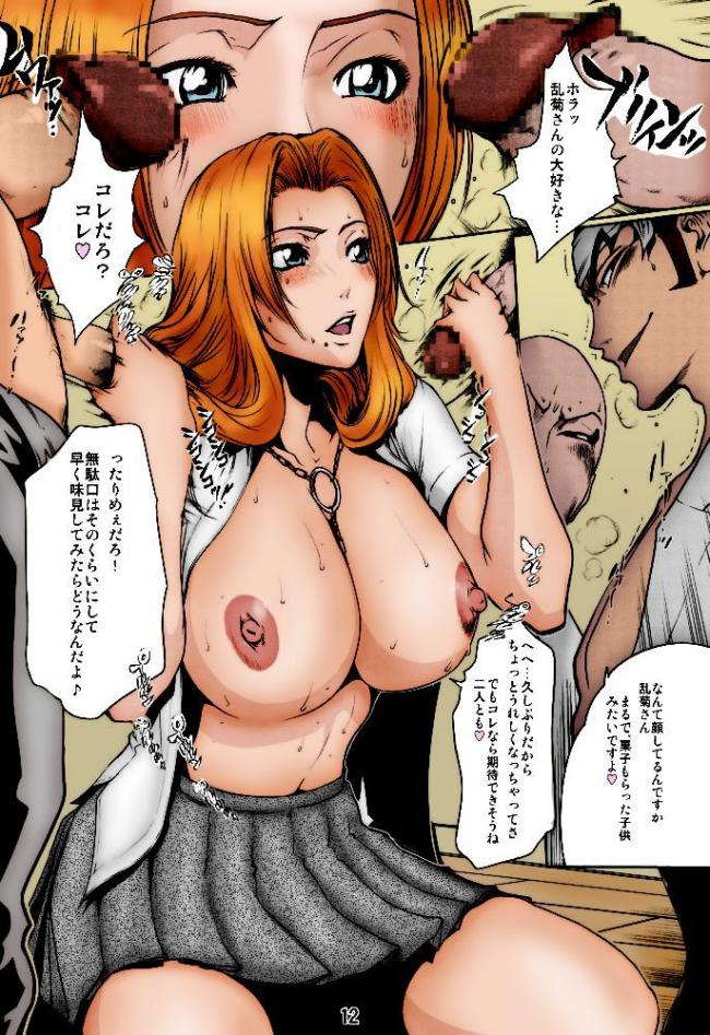 松本乱菊 画像 028