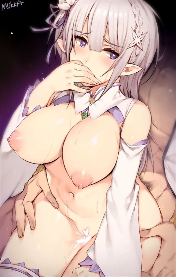 エミリア 画像 030