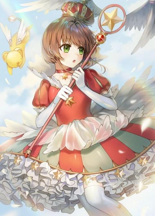 木之本桜 カードキャプターさくらエロ画像116