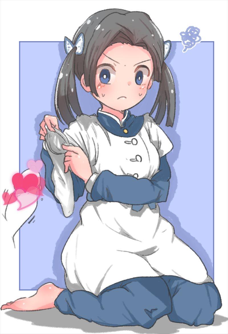 神崎アオイ鬼滅の刃エロ画像002