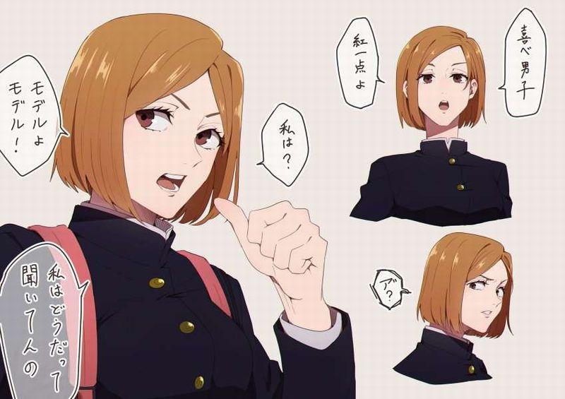 釘崎野薔薇呪術廻戦エロ画像010