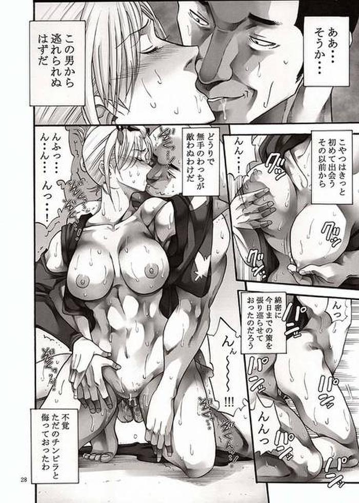 月詠 銀魂エロ画像091